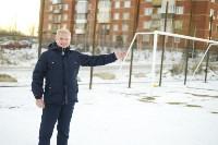 Футбольное поле в Плеханово, Фото: 5
