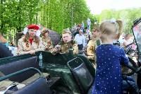 День Победы в Центральном парке, Фото: 58
