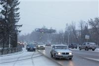 Снегопад в Туле, 28 ноября, Фото: 10