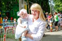 День рождения Белоусовского парка, Фото: 40