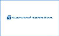 Национальный резервный банк, АКБ, ОАО, Тульский филиал, Фото: 1