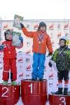 Первый этап чемпионата и первенства Тульской области по горнолыжному спорту, Фото: 93