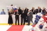 Открытие ледовой арены «Тропик»., Фото: 51