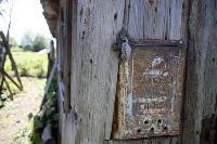 Время или соседи: Кто виноват в разрушении частного дома под Липками?, Фото: 2