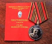 Посещение ветеранов МВД, 06.05.2016, Фото: 1