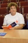 Членов правительства Тульской области научили оказывать первую помощь, Фото: 16