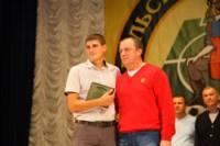 Награждение лучших футболистов Тульской области., Фото: 84