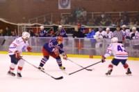 Легенды советского хоккея в Алексине., Фото: 51