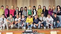 Новомосковск, Школа №2, 11б. , Фото: 120