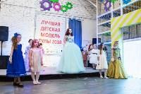 Лучшая модель Тулы - 2018, Фото: 105