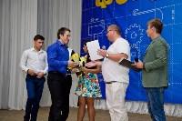 "Конкурс ""Арт-профи Форум"", Фото: 2"