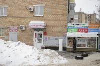 Снег в Туле, Фото: 6