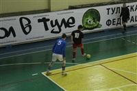 Чемпионат Тулы по мини-футболу среди любительских команд. 31 января - 2 февраля, Фото: 4