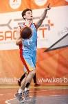 Плавск принимает финал регионального чемпионата КЭС-Баскет., Фото: 62
