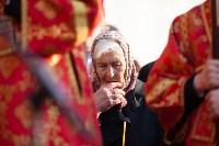 Крестный ход в Туле-2015, Фото: 113