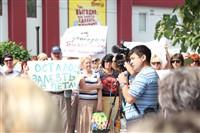 Митинг тульских предпринимателей, Фото: 23