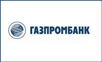 Газпромбанк, ОАО, Тульский филиал, Фото: 1