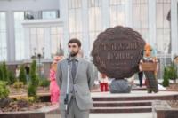 Открытие памятника прянику, Фото: 20