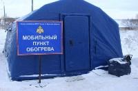 В Тульской области развернуты два мобильных пункта обогрева, Фото: 5