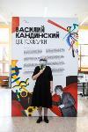 В Туле открылась выставка Кандинского «Цветозвуки», Фото: 27