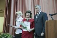 """Награждение победителей акции """"Любимый доктор"""", Фото: 30"""
