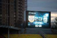 Арсенал - Уфа, Фото: 129