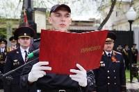 Молодые тульские полицейские приняли присягу, Фото: 9