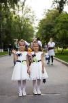 Парад близнецов 2015, Фото: 12