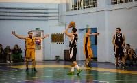 Тульская Баскетбольная Любительская Лига. Старт сезона., Фото: 95