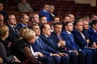 Тульская городская Дума шестого созыва начала свою работу, Фото: 4