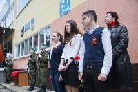 Открытие мемориальных досок в школе №4. 5.05.2015, Фото: 45