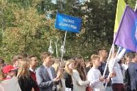 В Туле прошел ежегодный парад студентов, Фото: 48