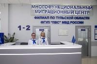 В Туле открылся Многофункциональный миграционный центр, Фото: 12