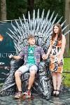 Железный трон в парке. 30.07.2015, Фото: 43