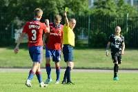 ЦСКА - Арсенал Тула - 3:1. Товарищеская игра., Фото: 37