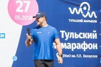 Essity Тульский полумарафон собрал 850 спортсменов со всей России, Фото: 168
