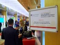 Губернатор Владимир Груздев принял участие во Всероссийском форуме предпринимателей, Фото: 10