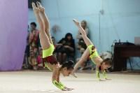Соревнования «Первые шаги в художественной гимнастике», Фото: 64