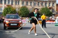 Сила Тулы - сила России - 2014, Фото: 30