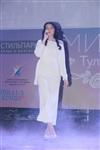 Мисс ТулГУ 2014, Фото: 23