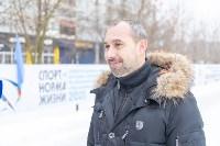 В Туле прошли массовые конькобежные соревнования «Лед надежды нашей — 2020», Фото: 26