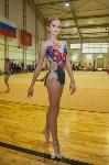 Открытый кубок региона по художественной гимнастике, Фото: 6