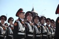 Парад Победы. 9 мая 2015 года, Фото: 85