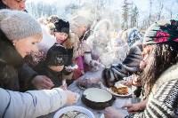 Конкурс блинопеков в Центральном парке, Фото: 79
