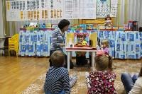 Детские образовательные центры. Какой выбрать?, Фото: 3