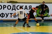 Чемпионат Тулы по мини-футболу среди любительских команд. 7-8 декабря 2013, Фото: 5