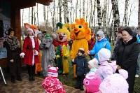 В Белоусовском парке появилась резиденция Деда Мороза, Фото: 4