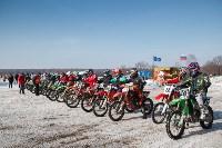 Соревнования по мотокроссу в посёлке Ревякино., Фото: 89