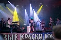 Фестиваль Крапивы - 2014, Фото: 65