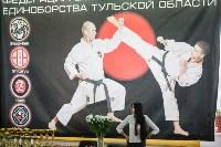 Чемпионат и первенство Тульской области по восточным боевым единоборствам, Фото: 88